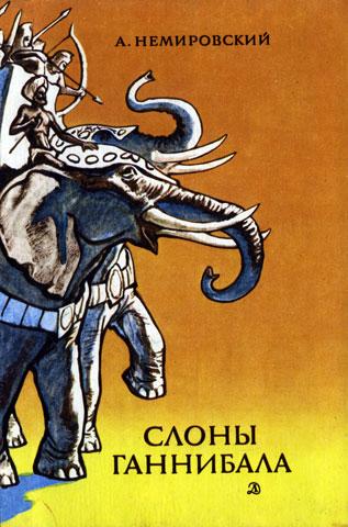 Русский черный терьер читать