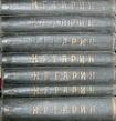 Полное собрание сочинений в 8 томах