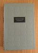 Нюрнбергский процесс. т.3 (из собрания в 7 томах) Сборник материалов под общей редакцией Р. Руденко.