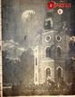 Огонек 1937 год №  9
