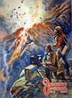 Знание-сила 1954 № 11