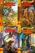 Рыцарь Катерино. Принц Белой башни. Кристиан Тринадцатый. Паж Черной королевы. Комлект из 4-х книг.