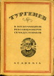 И. С. Тургенев в воспоминаниях революционеров-семидесятников
